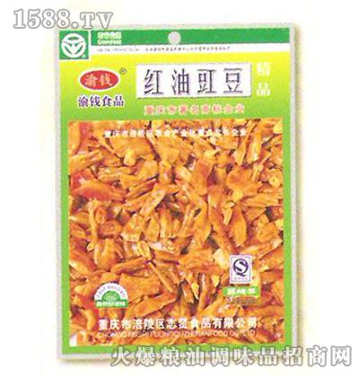 志贤红油豇豆