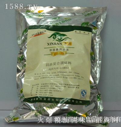 均衡固态复合调味料-鸡肉味-A13012
