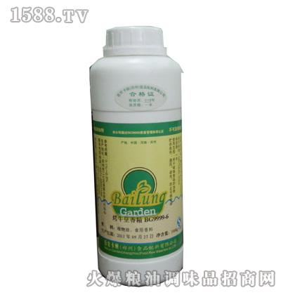 均衡烤牛皇香精BG9999-6-香精