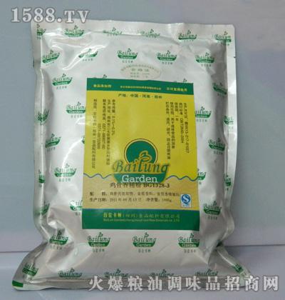 均衡鸡骨香精粉BG1828-3