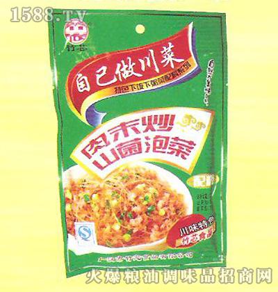 肉末炒山菌泡菜