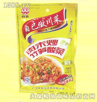 肉末炒竹笋酸菜