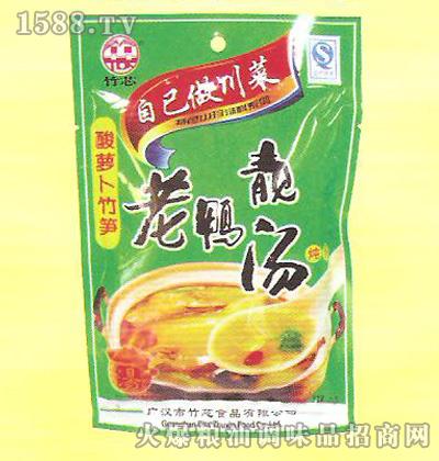 酸萝卜竹笋老鸭汤