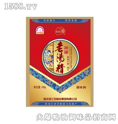 首页 产品库 调味品 调味料 >> 海鲜味王  【公司名称】:哈尔滨粒粒香