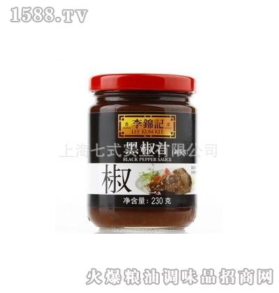 黑椒汁230g
