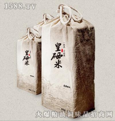 中圣大一新-皇硒米-御膳贡米-2.5kg