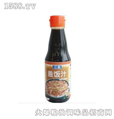中圣三岛-盖饭汁-240g