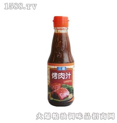 中圣三岛-烤肉汁-240g