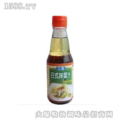 中圣三岛-日式拌菜汁-240g