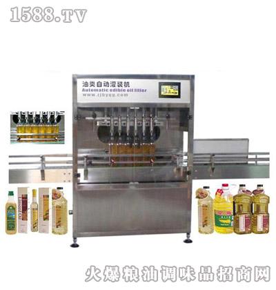 昱欧-YO-4型油类自动灌装生产线
