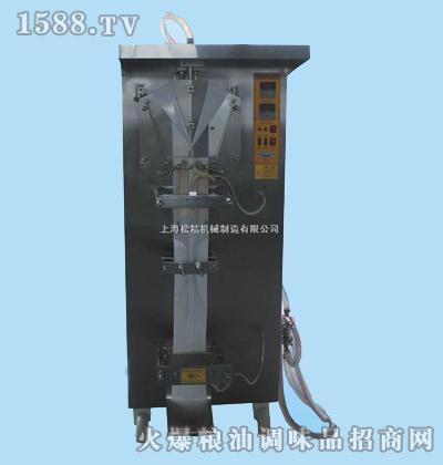 SJ-ZF1000饮料包装机