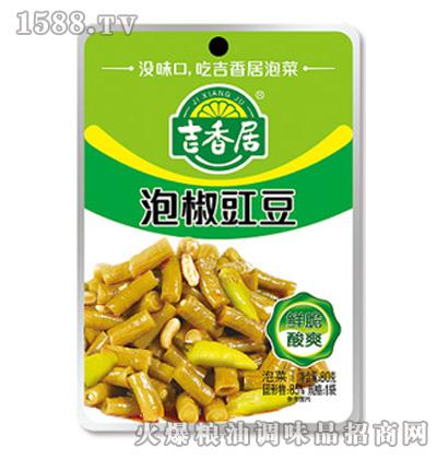 吉香居【80g泡椒豇豆】