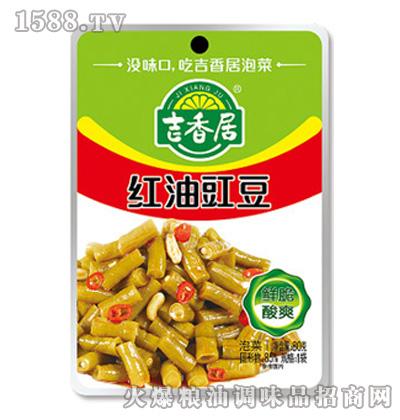 吉香居【80g红油豇豆】
