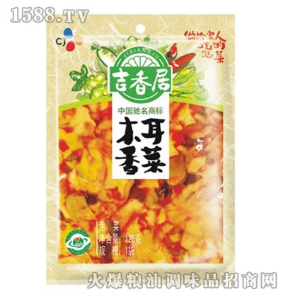 吉香居【126g木耳香菜】