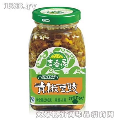 青滋味青椒豆豉辣椒拌饭酱