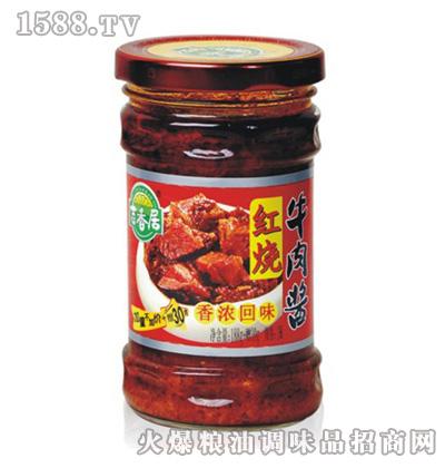 吉香居【188+30g红烧牛肉酱】