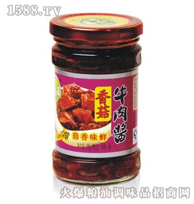 吉香居【188+30g香菇牛肉酱】
