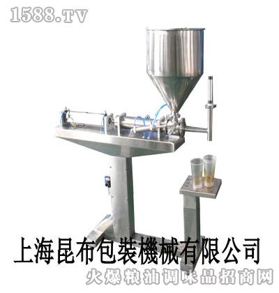 KY-BGII型半自动立式膏体灌装机