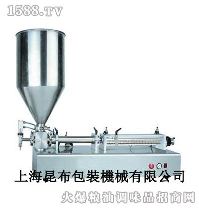 KY-BG型半自动卧式膏体灌装机