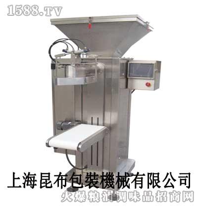 kf-fk型阀口袋包装设备|上海昆布包装机械有限公司-网图片