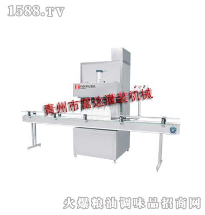 ZBDG-ZS系列酱油 醋专用灌装机
