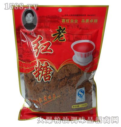苗喜红老红糖250g
