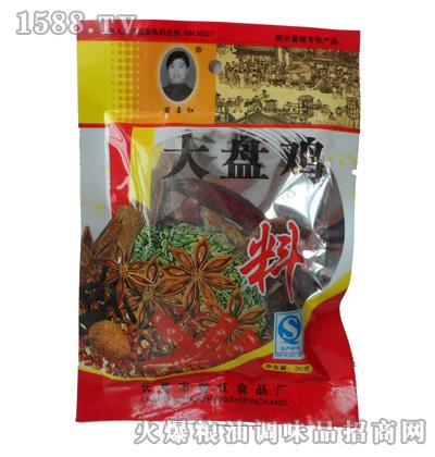 苗喜红大盘鸡30g