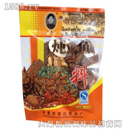 苗喜红炖鱼料30g