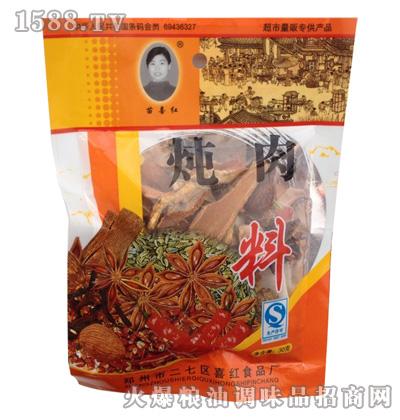 苗喜红炖肉料30g