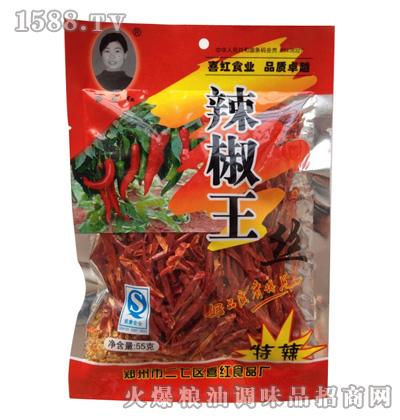 苗喜红辣椒丝55g