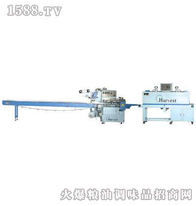 HWBM收缩膜包装机