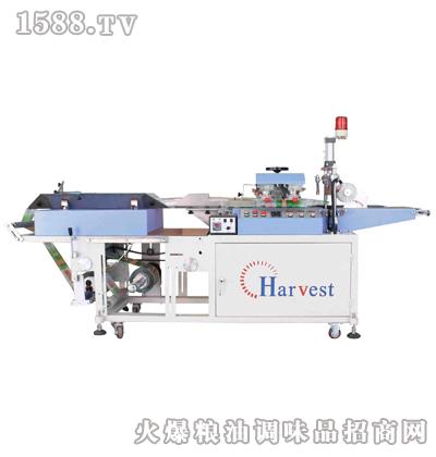 HWJ-400卧式自动包装机