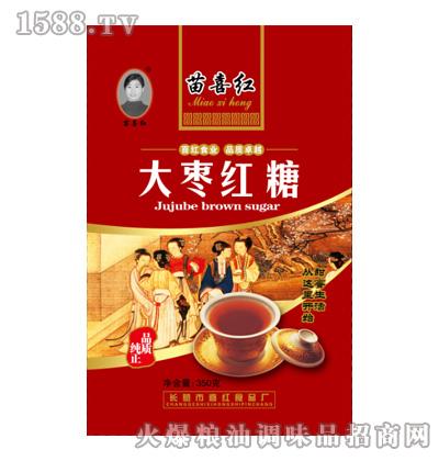 苗喜红大枣红糖350g