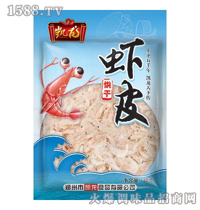 凯龙烘干虾皮30克