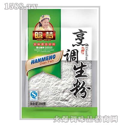 晗梦-烹调生粉200克