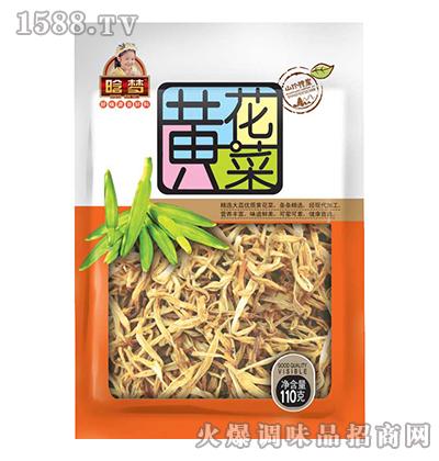 晗梦-黄花菜110克