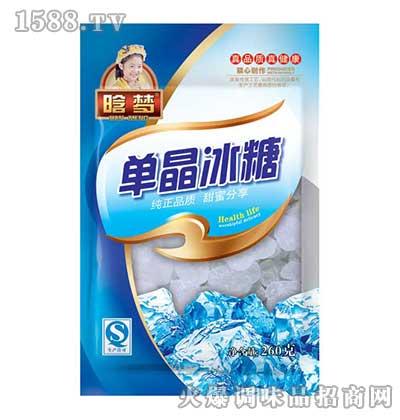 晗梦-单晶冰糖260克