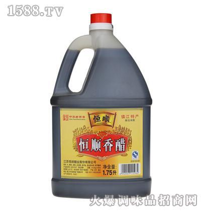 恒顺镇江香醋1.75L