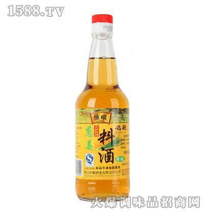 恒顺葱姜料酒瓶装