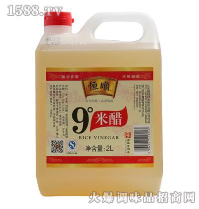恒顺9度米醋2L