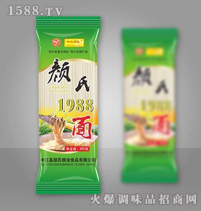 中江颜氏1988面(绿)800克