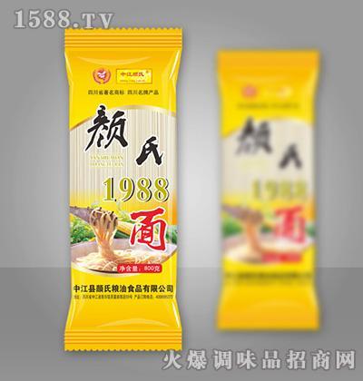 中江颜氏1988面(黄)800克