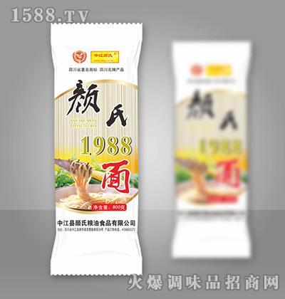 中江颜氏1988面(白)800克