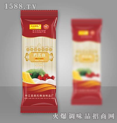 中江颜氏鸡蛋面(棕红)1kg