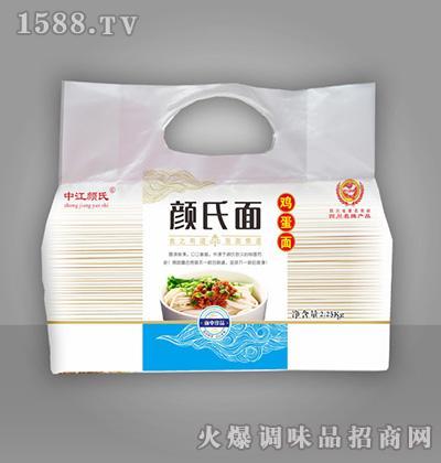 中江颜氏鸡蛋面(大包袋)2.25kg