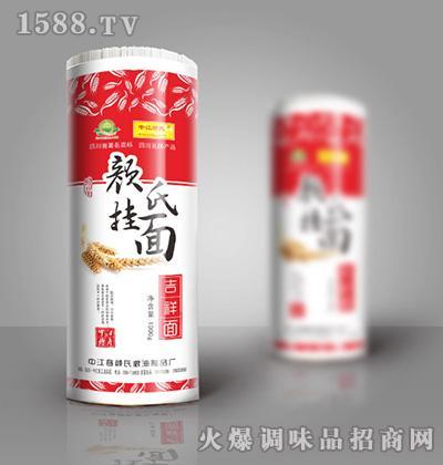 中江颜氏吉祥面1kg