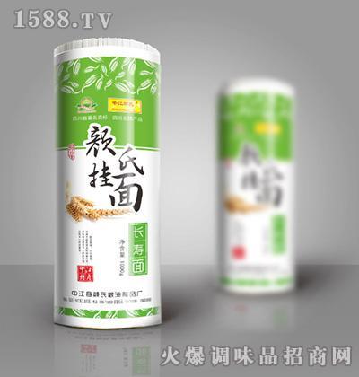 中江颜氏长寿面1kg
