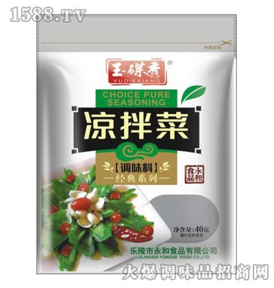 玉碟香凉拌菜40g