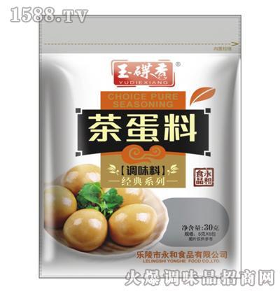 玉碟香茶蛋料30g