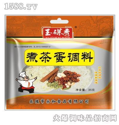 玉碟香煮茶蛋调料35g